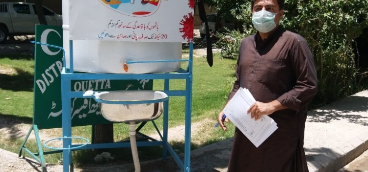 Third Party Field Monitoring of COVID-19 Responses in Pakistan